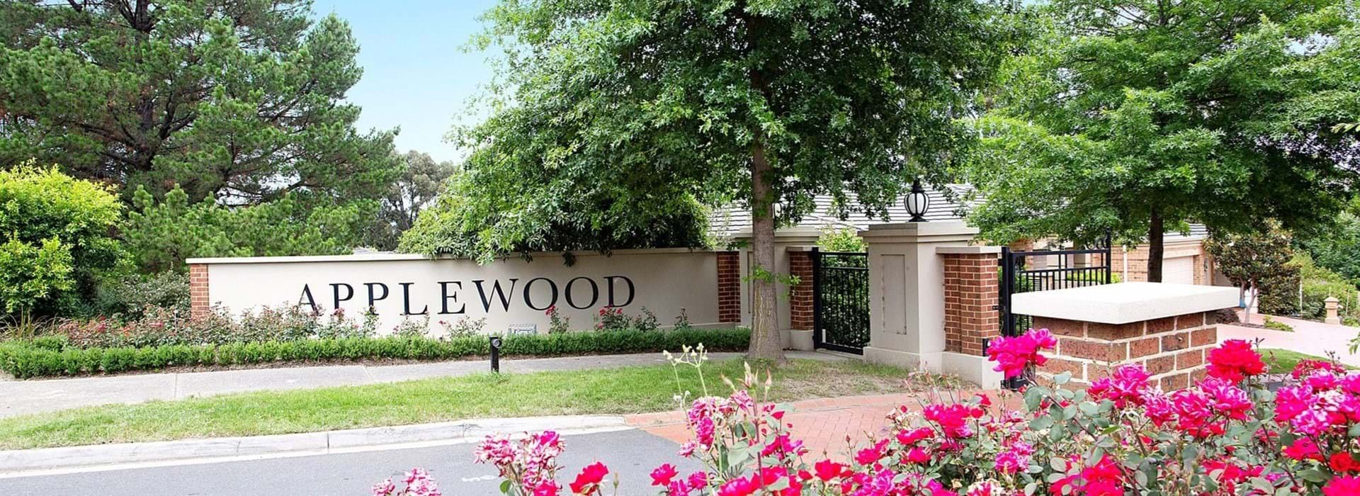 applewood retirement village 3